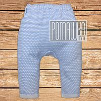 Детские спортивные теплые штаны  р 92 12-18 мес для мальчика штанишки с начесом ткань ФУТЕР 4615Голубой