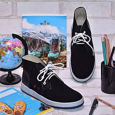 Подростковые ботинки 5008