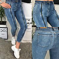 Женские джинсы- американка, стрейчевые  со змейками  27,28