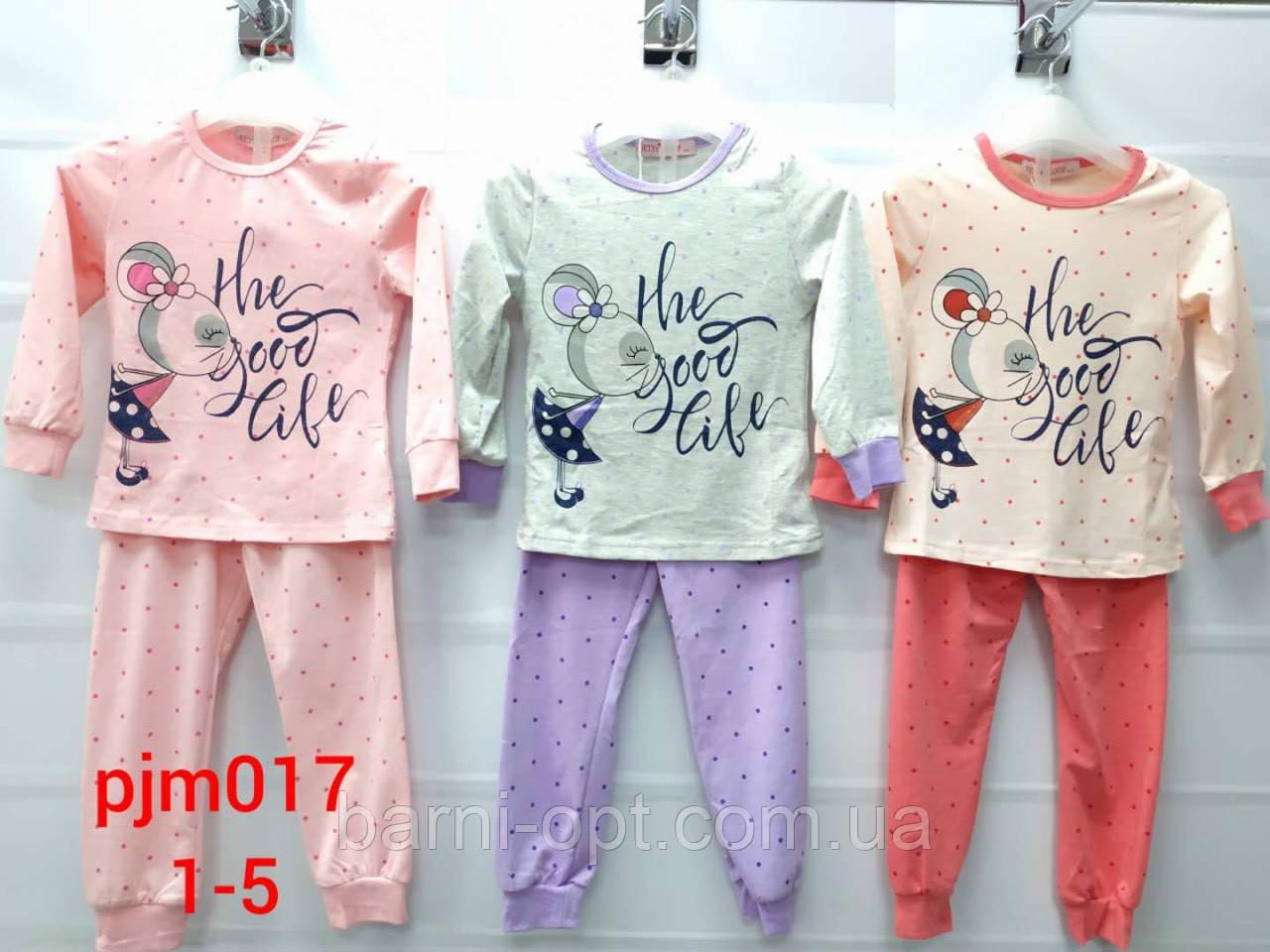 Детские пижамы оптом, Setty Koop , в остатке 1 р