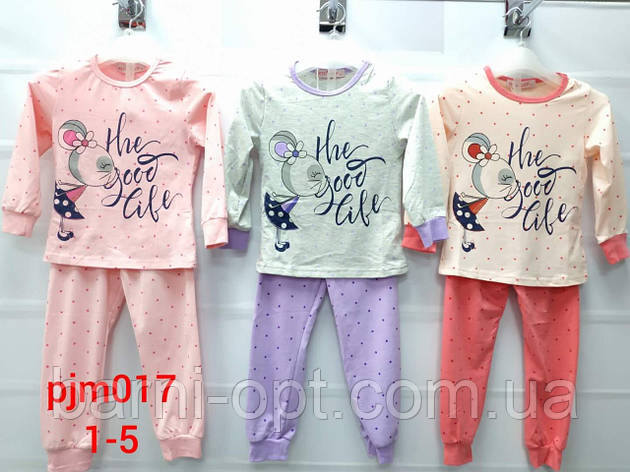 Детские пижамы оптом, Setty Koop , в остатке 1 р, фото 2