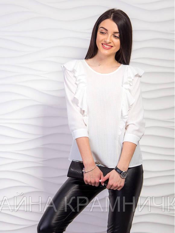 Блуза з рюшами довгий рукав  рр.42-46