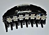 Краб для волос , фото 2