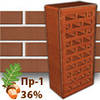 Клинкерам Оникс Пр-1, 36%