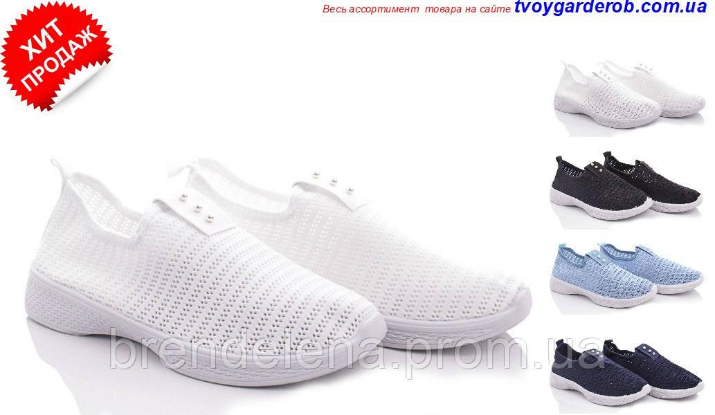 Женские кроссовки р36-39 (код 6730-00)