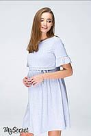 Платье-футболка для беременных и кормящих мам EMILY DR-19.062, серый меланж, фото 1