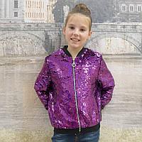Красивая курточка для девочек, фото 1
