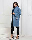 Пальто женское из букле , фото 6