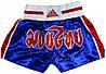 Шорты для тайского бокса Adidas (ADISTH02) S