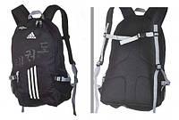 Рюкзак тхэквондо Adidas (ADIACC98-T)