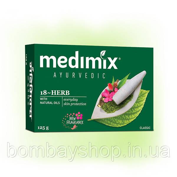 Натуральне трав'яне аюрведичне мило 18-ТРАВ 125g TM MEDIMIX