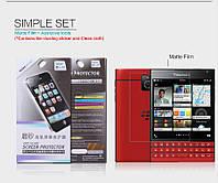 Защитная пленка Nillkin для Blackberry Passport матовая