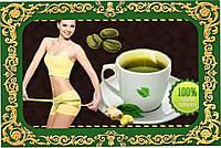 Green Coffee Грин Кофе Зелёный кофе с имбирем(250 гр.) для похудения, фото 1