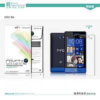 Защитная пленка Nillkin для HTC 8S глянцевая