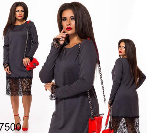 ec1f777a6f6 Купить Красивое платье с кружевом (графит) 827500 недорого Украина ...