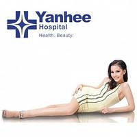 Тайские таблетки «ЯНХИ — SUPER SUPER STRONG» пробник курс на 7 дней