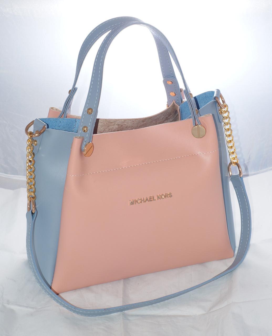 4509c7f42882 Женская сумка Michael Kors (Майкл Корс), розовая с голубым - LiveBag в Киеве