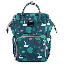 Сумка - рюкзак для мамы Лебединое озеро ViViSECRET
