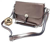 49587770d312 Классическая женская кожаная сумка Бронзового цвета с двумя ремнями в  комплекте