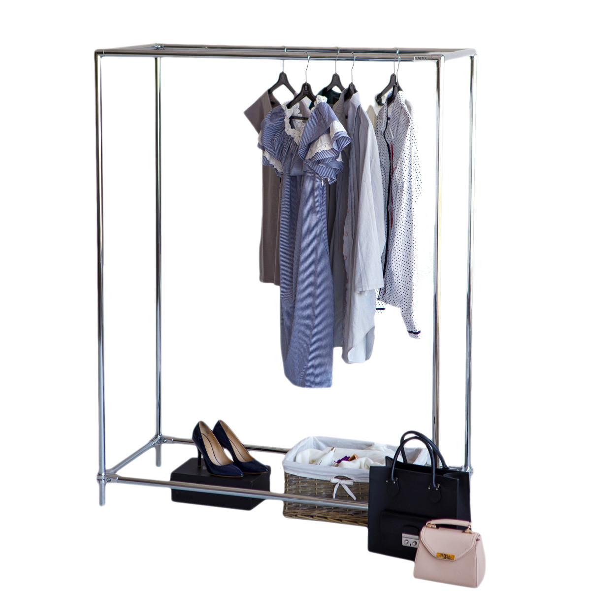 Стойка для одежды Бюс 2 (хромированный металл)