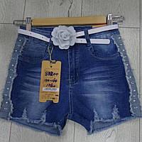Подростковые джинсовые шорты для девочек оптом GRACE