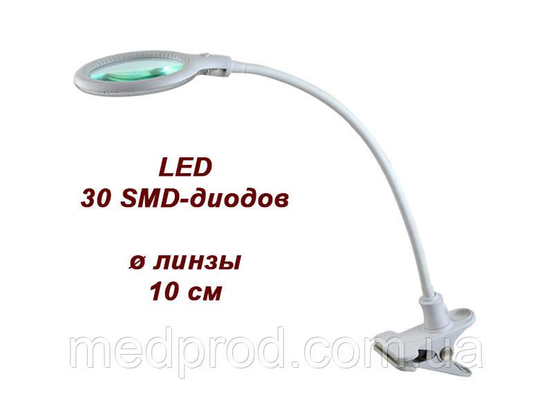 Лампа-лупа 3D настольная LED / настенная на прищепке Ø 100 мм / 30 SMD-диодов