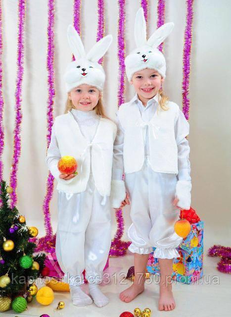 Детский новогодний костюм зайчика