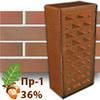 Клінкерам Магма Граніт Пр-1, 36%