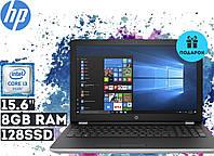 """Ноутбук HP 15-bs089nl 15.6"""" HD LED (Core i3-6006U, 8GB RAM, 128 SSD M.2, Windows 10) - Суперцена!"""