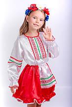 Детский карнавальный костюм Украиночка