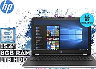 """Ноутбук HP 15-bs044ns 15.6"""" HD LED (Core i7-7500U, 8GB RAM, 1TB HDD,AMD Radeon 530, Windows 10) - Суперцена!"""