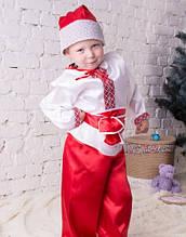 Карнавальный костюм Козака