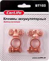 Клеммы аккумуляторные CarLife BT105