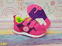 Детские кроссовки для девочек розовые, фото 1