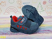 Детские кроссовки хайтопы унисекс синие, фото 1