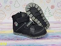 Детские ботинки демисезон черные, фото 1