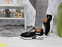 Кроссовки с шипами на массивной подошве, фото 1
