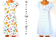 Жіночі повсякденні сукні, сарафани, плаття рубашки