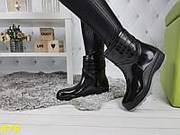 Ботинки полусапоги резиновые утепленные непромокаемые черные с серым, фото 1