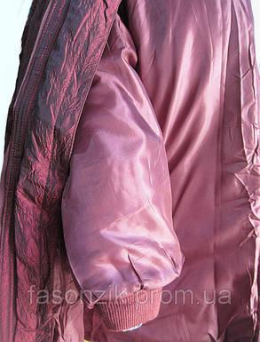 Куртка женская листики, фото 2