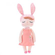 Мягкая кукла Angela Peach, 33 см Metoys