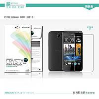 Защитная пленка Nillkin для HTC Desire 300 глянцевая