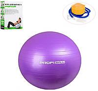 Фитбол Profi Ball 75 см + насос Фиолетовый (MS 1541F)