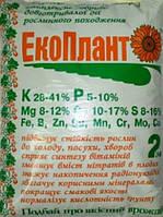 Минеральное удобрение Экоплант (пакет 2 кг)