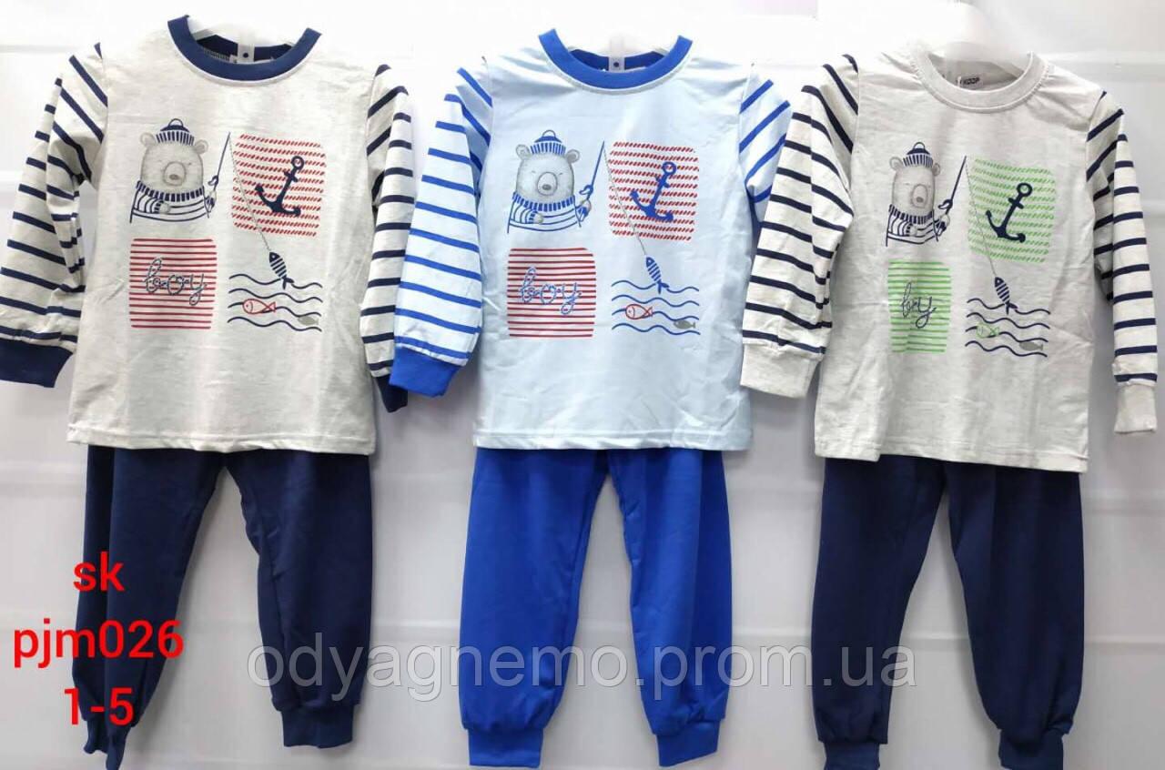 Пижама для мальчиков Setty Koop оптом, 1-5 лет.