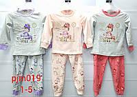 Пижама для девочек Setty Koop оптом, 1-5 лет.