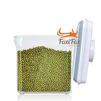 Пищевой контейнер UFT XK002 1700 мл.