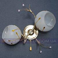 Декоративное бра, светильник настенный IMPERIA двухламповое LUX-436360
