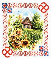 Набор для вышивки крестом крестом Чудесная игла 88-10 Защита дома