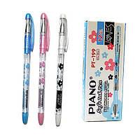 Ручка шариковая Piano Loves PT-199 синяя